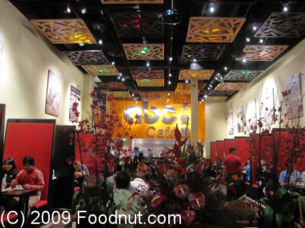 Little Chinese Kitchen San Mateo California