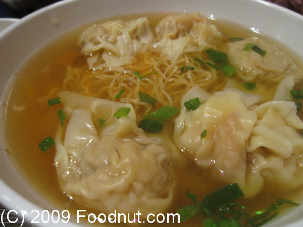 Wonton Noodle Soup ($5.75) had about six large wontons in a solid ...