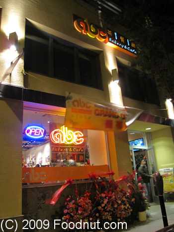 ABC Cafe San Mateo Exterior Decor