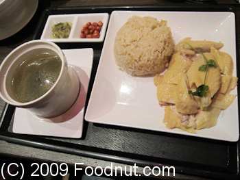 ABC Cafe San Mateo Hoi Nam Chicken Rice