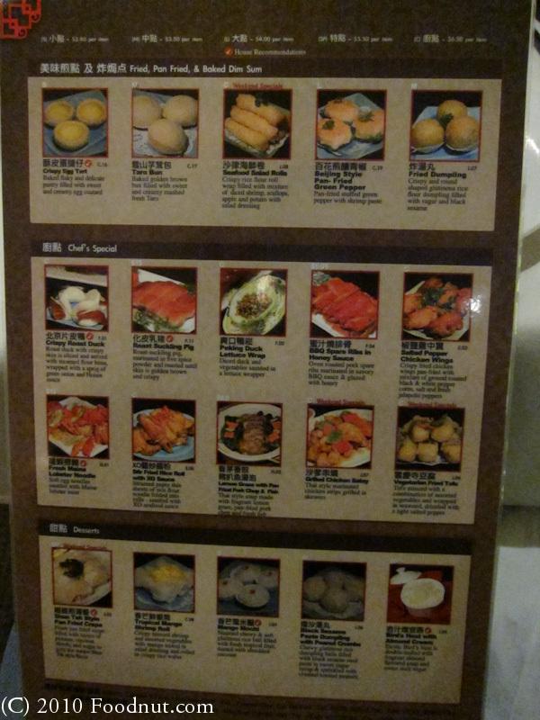 Abc Kitchen Restaurant Menu