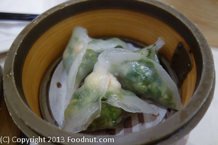 ABC Seafood Foster City Pea Shoot Dumpling