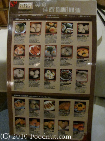 ABC Seafood Dim Sum Foster City Menu 3