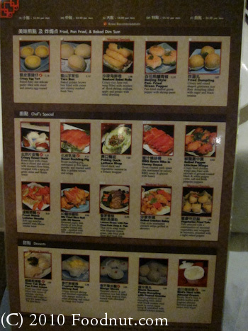 ABC Seafood Dim Sum Foster City Menu 4