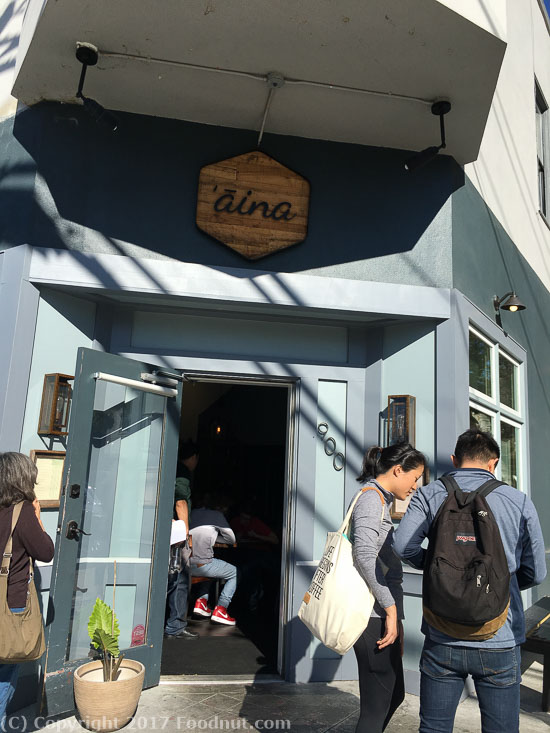 Aina San Francisco Exterior Decor