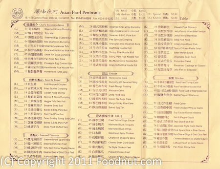 Asian Pearl Peninsula Dim Sum Millbrae Menu