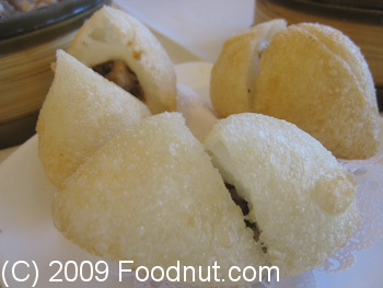 Asian Pearl Peninsula Dim Sum Millbrae Fried Pork Dumplings