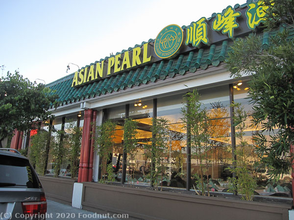 Asian Pearl Peninsula Restaurant, Millbrae – Dinner