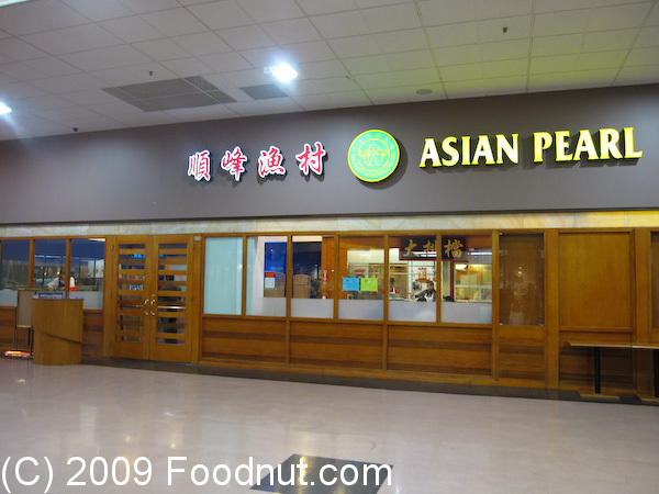 Asian Pearl Restaurant Review Richmond 94804