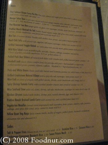 B Star San Francisco Menu 1