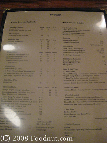 B Star San Francisco Menu 2