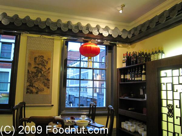 Ba shan restaurant london uk chinese