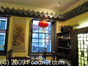 Ba Shan London UK Interior Decor