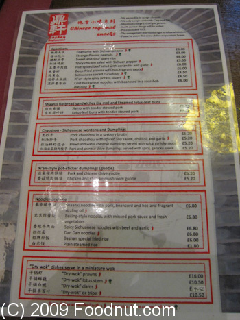 Ba Shan London UK menu 1