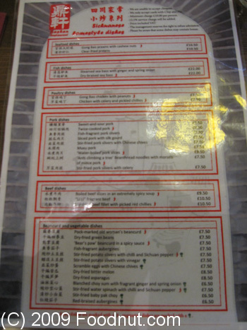 Ba Shan London UK menu 2