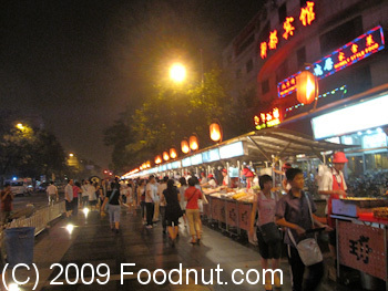 Dong Hua Men Night Market Beijing China Booths