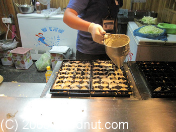 Dong Hua Men Night Market Beijing China Fish Balls