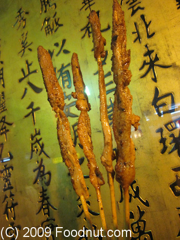 Dong Hua Men Night Market Beijing China Meat on a stick