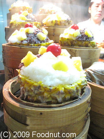 Dong Hua Men Night Market Beijing China Pineapple Rice
