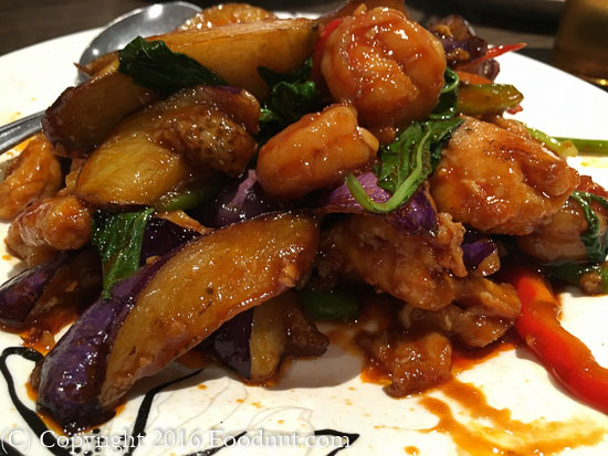 Beijing Restaurant San Francisco House special eggplant