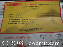Benihana Childrens Menu