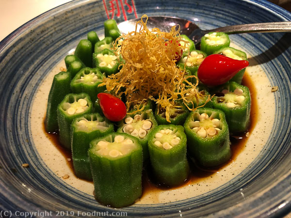 Bistro Na Temple City okra