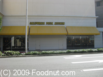 California Pizza Kitchen Exterior Decor