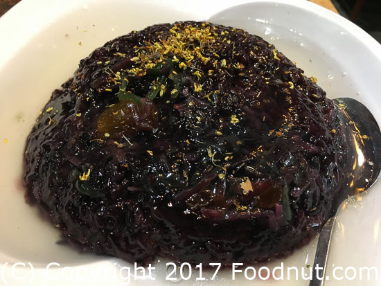 Chef Zhao Kitchen Palo Alto Sweet rice red bean paste