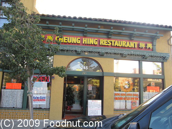 Best Chinese Restaurant In Millbrae