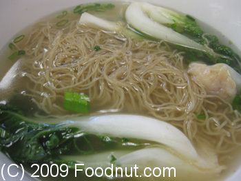 Cheung Hing Restaurant Millbrae House Special Noodles