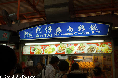 Ah Tai Hainanese Chicken Rice Singapore (3)