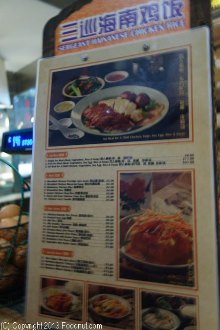 Sergeant Hainanese Chicken Rice Singapore (3)