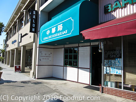 China Bee San Mateo Exterior