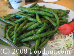 China Village Albany Classic Dry Cooked Green Bean