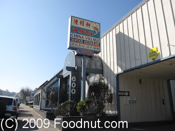 China Village Seafood Restaurant Belmont Exterior