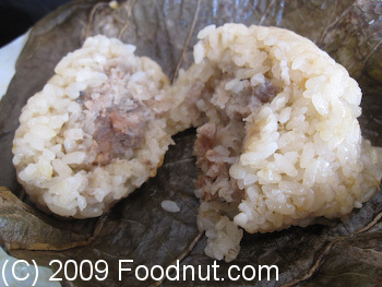 China Village Seafood Restaurant Belmont Lotus Wrapped Glutinous Rice