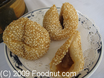 China Village Seafood Restaurant Belmont Sesame Ball
