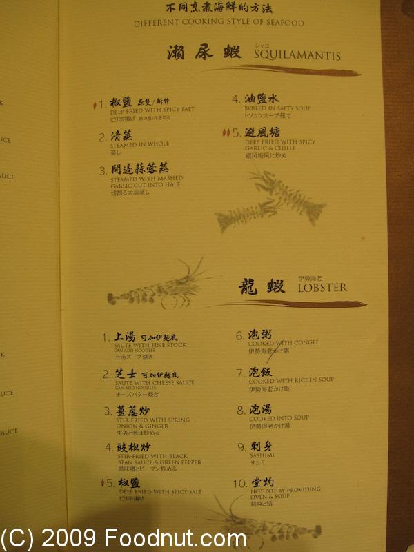 Chuen Kee Seafood Restaurant Sai Kung Hong Kong