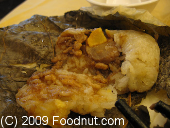 Chuen Kee Seafood Restaurant Hong Kong Lotus Wrapped Rice