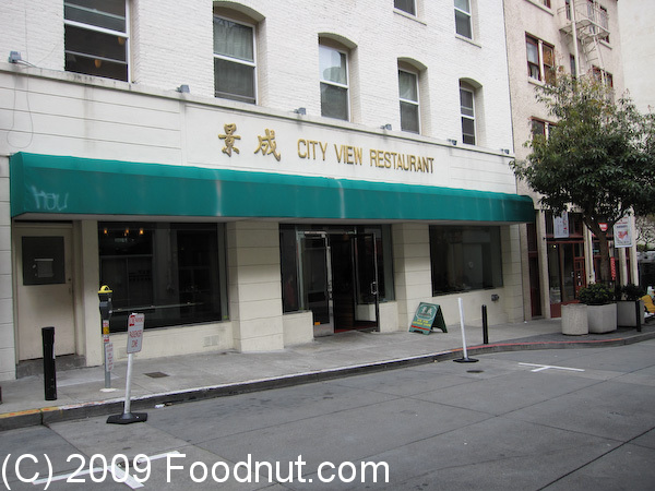 City View Restaurant San Francisco
