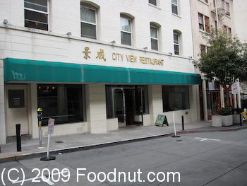 City View Restaurant San Francisco Exterior