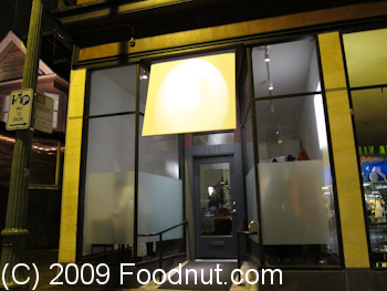 Commis Oakland Exterior Decor