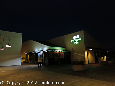 Cooking Papa Restaurant Review, Foster City