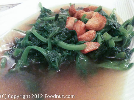 Crown Princess Fine Dining Toronto Baby Snow Peas Supreme Broth