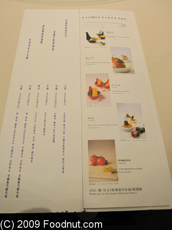 Duck Soup Restaurant Menu