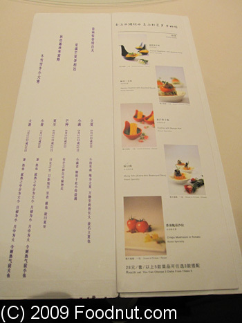 DaDong Roast Duck Restaurant Beijing China Menu 1