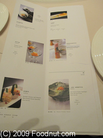 DaDong Roast Duck Restaurant Beijing China Menu 2