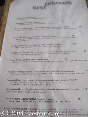 Daiquiri Dicks Puerto Vallarta Menu 4
