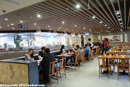 Din Tai Fung Taipei 101 interior decor