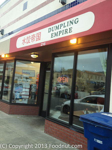 Dumpling Empire South San Francisco exterior decor